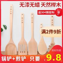 木铲长柄不粘锅专用炒菜铲子木头家用耐高温木锅铲木质厨具木制小