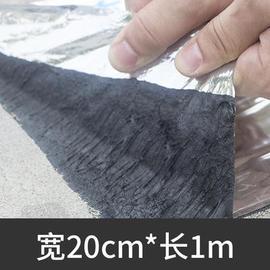 水不漏维修修补环氧沥青防腐涂料水池堵漏贴防水布防晒修补胶图片