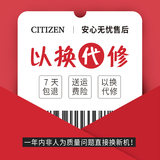 Japan Citizen / CITIZEN measured household adult children electronic thermometer CT-513W