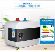 特价 小厨宝储水式厨房电热水器小型热水宝即热速热6L升家用上出水
