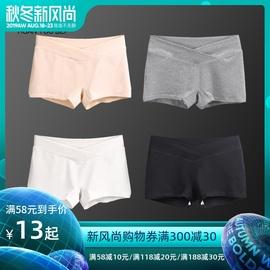 孕妇安全裤防走光夏季薄款宽松低腰打底裤怀孕期女保险裤夏装短裤图片