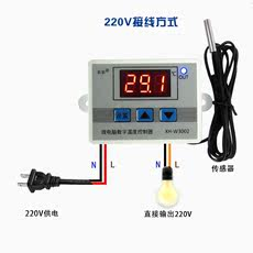 Temperature controller digital display intelligent temperature controller 220v 12v24V temperature adjustable automatic cooling heating temperature switch
