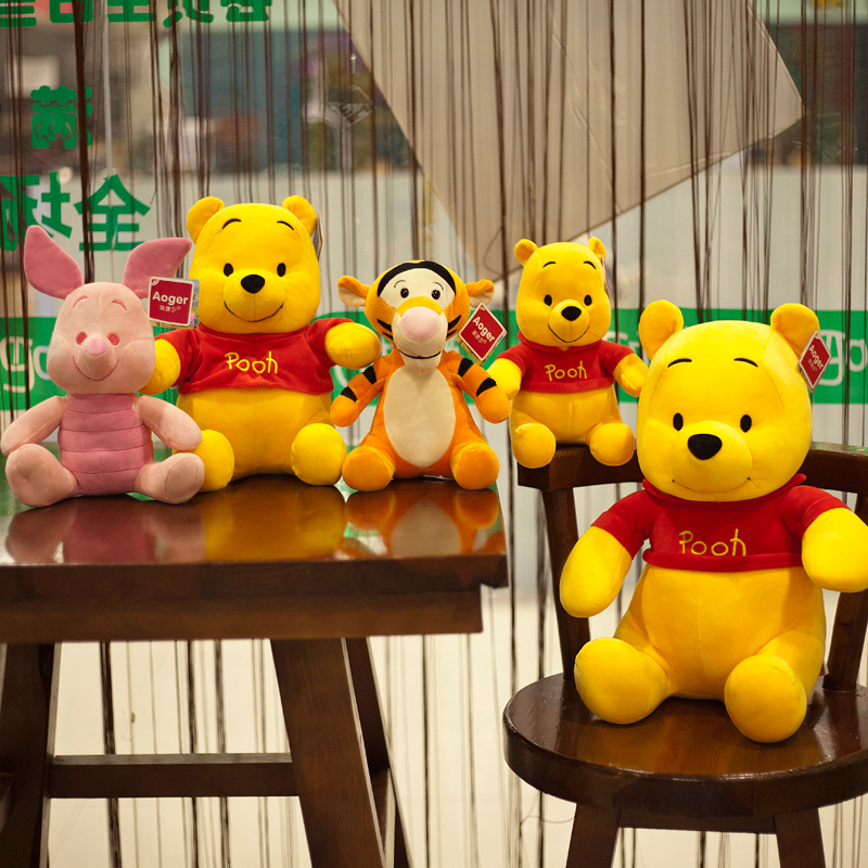 迪士尼正版维尼熊公仔毛绒玩具小熊维尼娃娃玩偶儿童生日礼物女孩