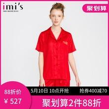 【19新品】IMIS爱美丽女士内衣情侣红色婚礼短袖长裤分身睡衣套装