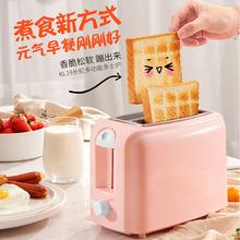 Changhong/长虹 KL19烤面包机迷你家用早餐吐司全自动特价多士炉
