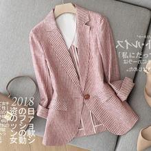 Japanese Lightweight and Luxury Women's Wear Simple and Skillful Cotton and Hemp Small Suit, Seven-Sleeve Linen Suit, Spring and Summer Jacket, 2019