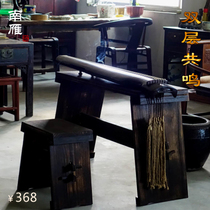 South Yan guqin pur main-loose transparent Old paulownia double résonance guqin table portable guqin table stool