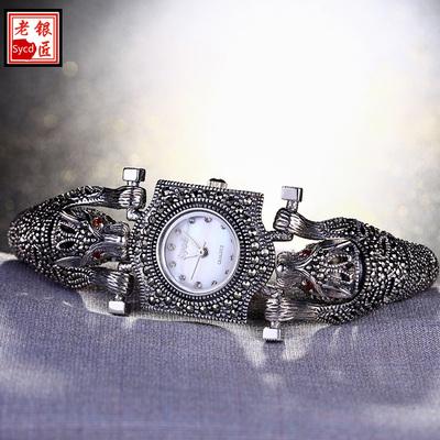 手表老银匠