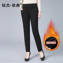 钰杰·依典冬季新款休闲高腰中老年时尚加绒加厚直筒黑色大码女裤