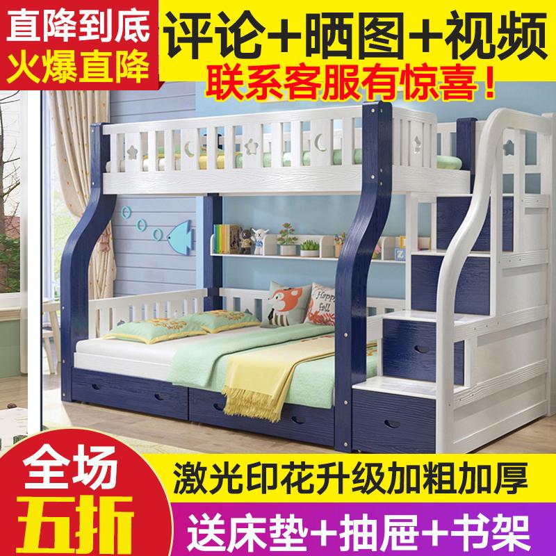 Двухъярусные кровати Артикул 596517343489