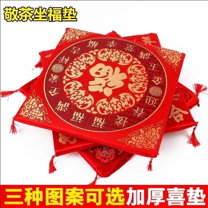 新于婚庆结婚用品创意坐福垫喜福垫新娘座垫红色花边垫椅垫敬茶垫