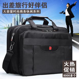 瑞士军刀大容量短途出差包男士单肩手提旅行包电脑包公文包男商务