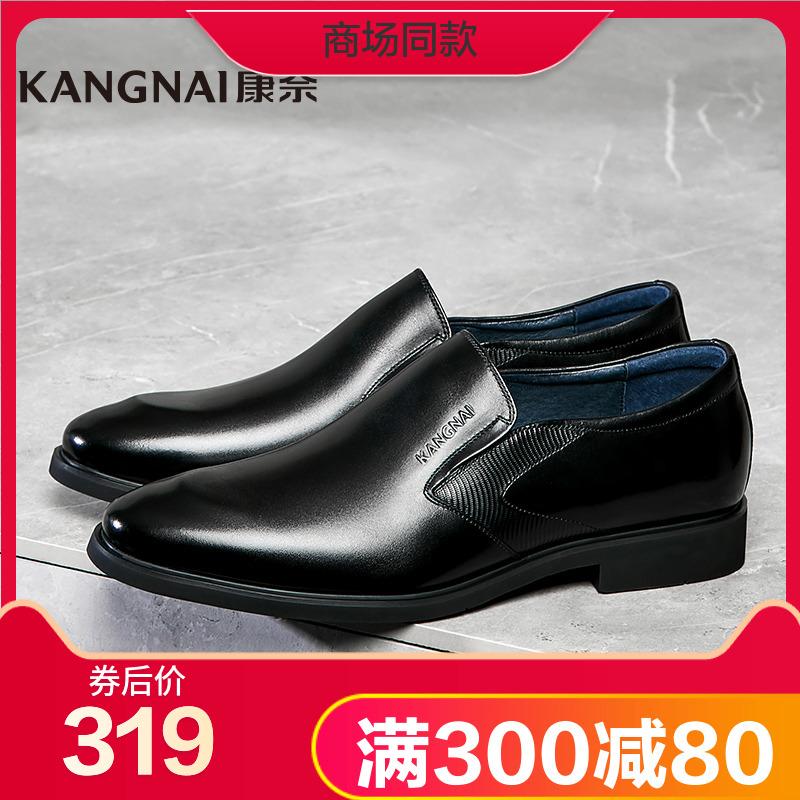 【商场同款】康奈官方男鞋商务正装皮鞋子套脚单鞋男真皮宴会婚鞋