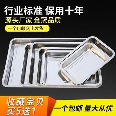 烧烤盘长方形不绣钢方盘新款端菜托盘特大现代柜台多用途展示柜