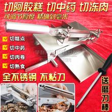 多功能家用切片机参茸排骨刨肉机切羊肉卷牛肉片机手动小型不锈钢