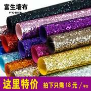 KTV bar clothing store ballroom carpet decoration golden wallpaper flash big sequins wallpaper karaoke package room