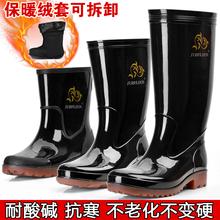 高筒雨鞋男保暖低帮水鞋男士中筒防水鞋雨靴短筒水靴厚底胶鞋套鞋