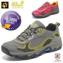 夏季真皮户外鞋登山鞋男鞋女徒步鞋防水防滑爬山鞋越野旅游运动鞋