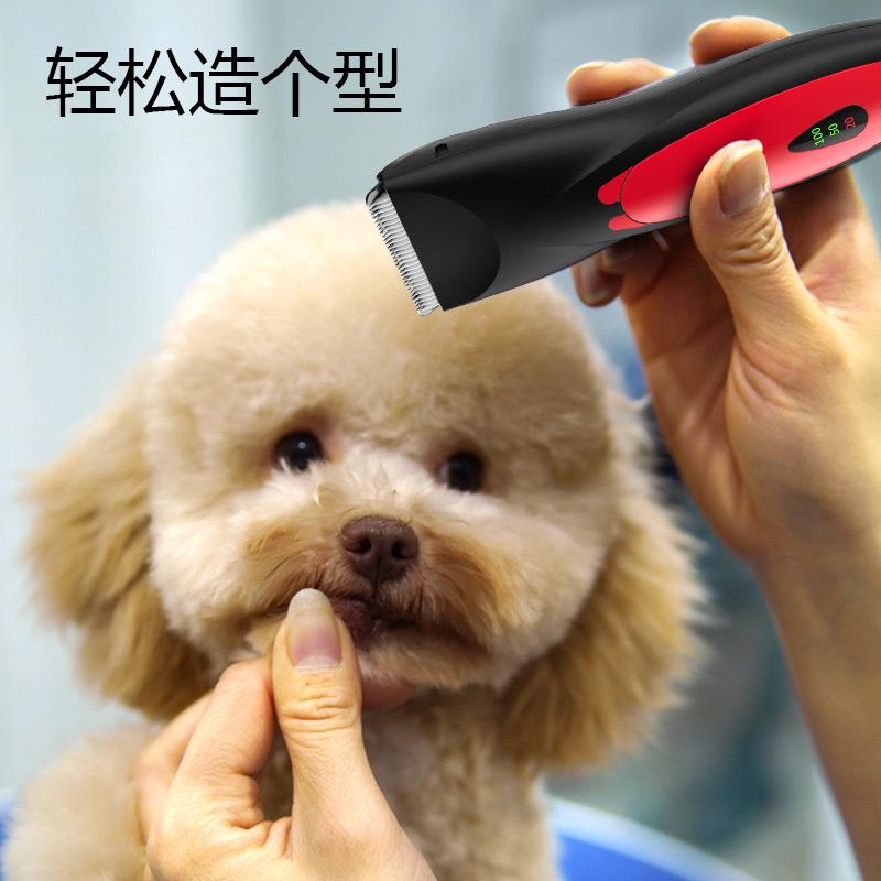 狗狗剃毛器宠物电推剪泰迪理发猫咪推子专业推毛器神器剃狗毛脚毛