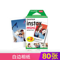 Fuji instax mini white photo paper 80 sheets mini9/25/90/70/sp2