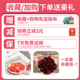 Food cling film big roll kitchen household economy outfit beauty salon commercial high temperature fruit thin body thin legs