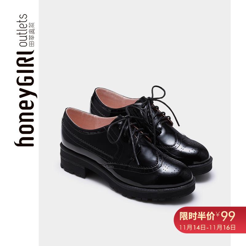清仓特卖honeyGIRL秋冬新款布洛克女鞋英伦小皮鞋休闲鞋乐福鞋子