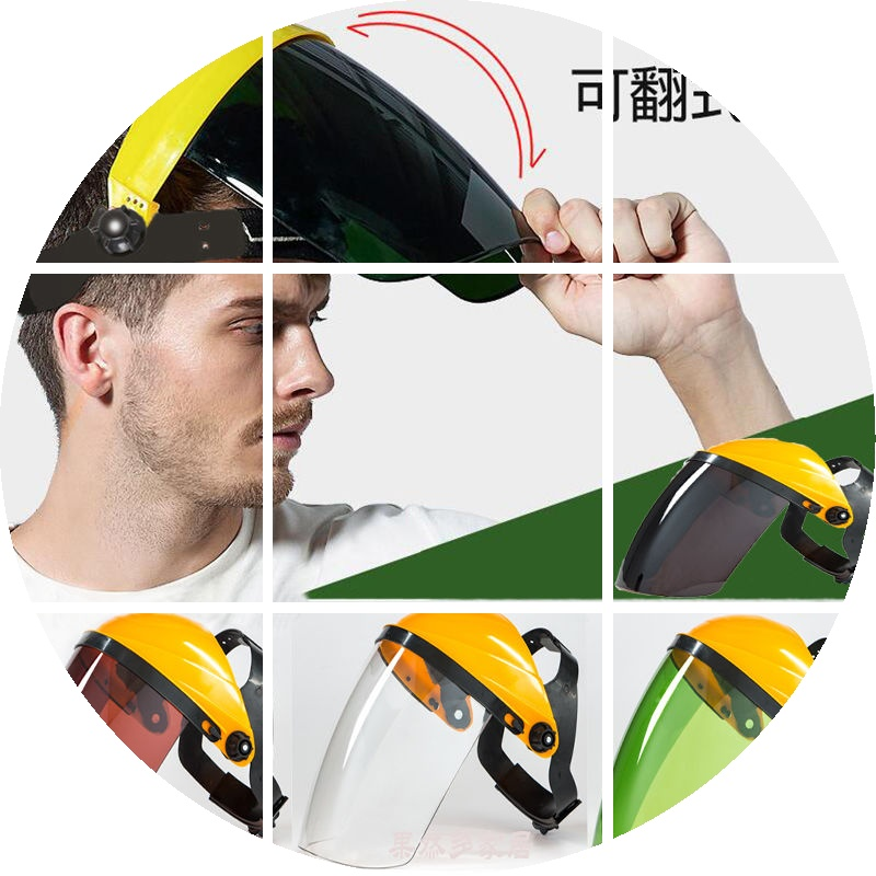 头戴透明防护面罩厨房防油烟防尘防飞溅打磨面罩电焊面罩脸部焊工