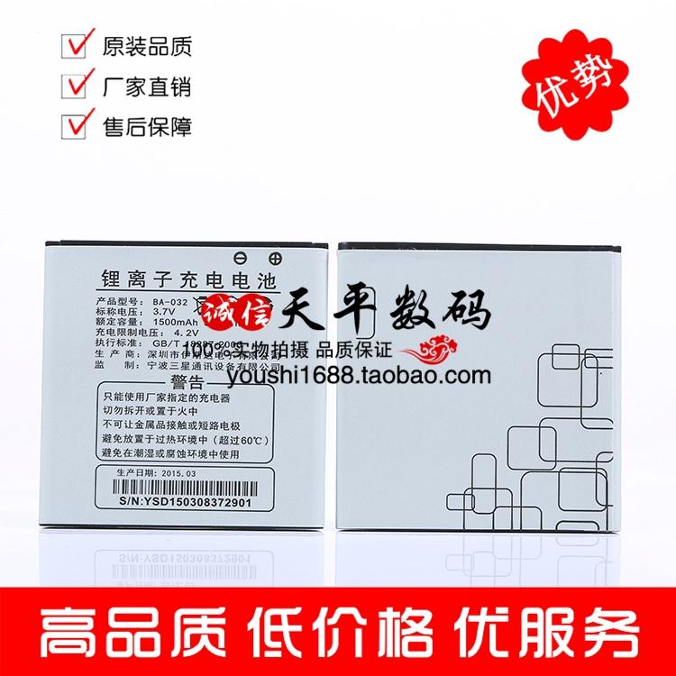 奥克斯v926手机电池
