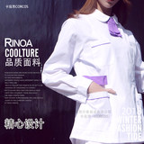 Nurses wear long sleeve women's winter dress short sleeve summer white round collar slim body split suit a full set of short style nursing overalls
