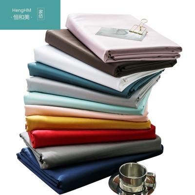 恒和美60S支纯棉贡缎纯色床单单件 素色单人1.2m1.5被单双人2.0米