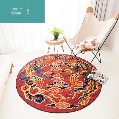 恒和美新中式家用民族圆形地毯 复古客厅吊篮地垫沙发椅子毯子