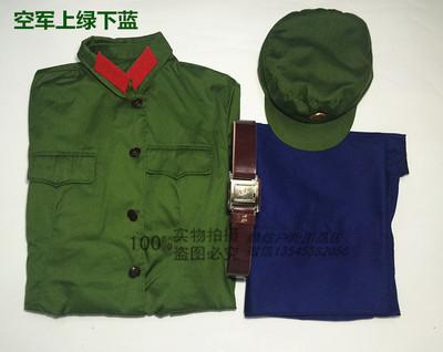 老65式涤卡的确良空军老军装军服聚会上绿下兰蓝套装厂家怀旧直销