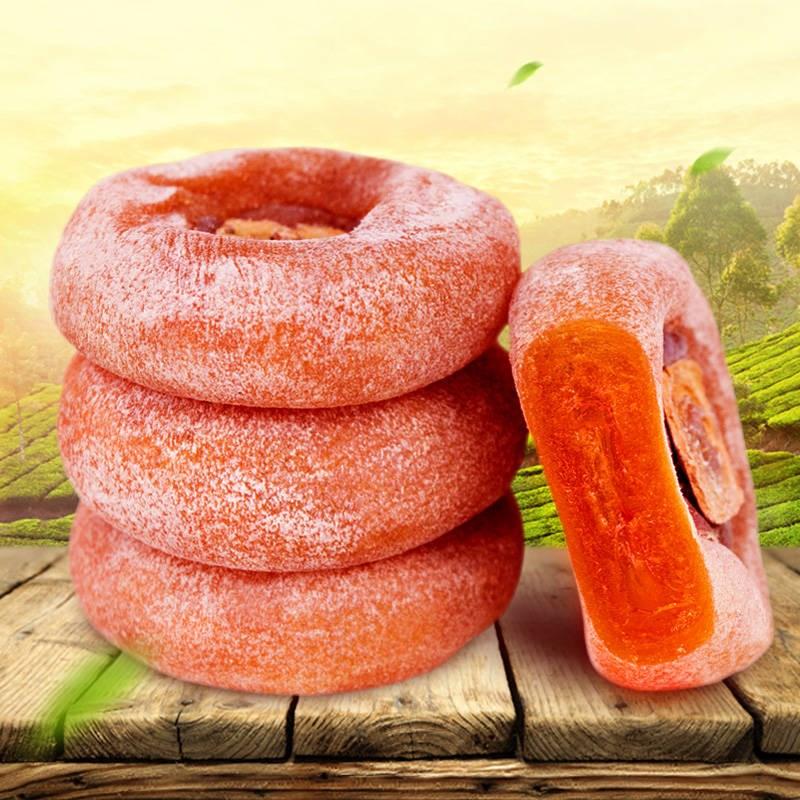 柿饼1000g霜降柿干赛陕西特产富平柿子饼500g/1500g可选。