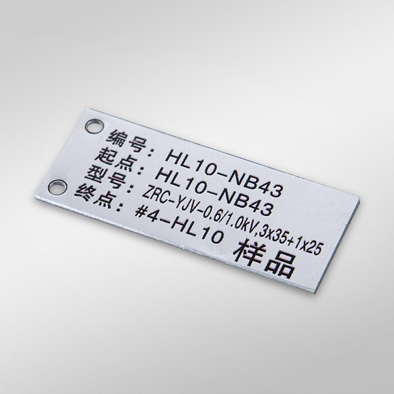 电缆金属标牌不锈钢铭牌铝制丝印冲压高光铜牌定制定做