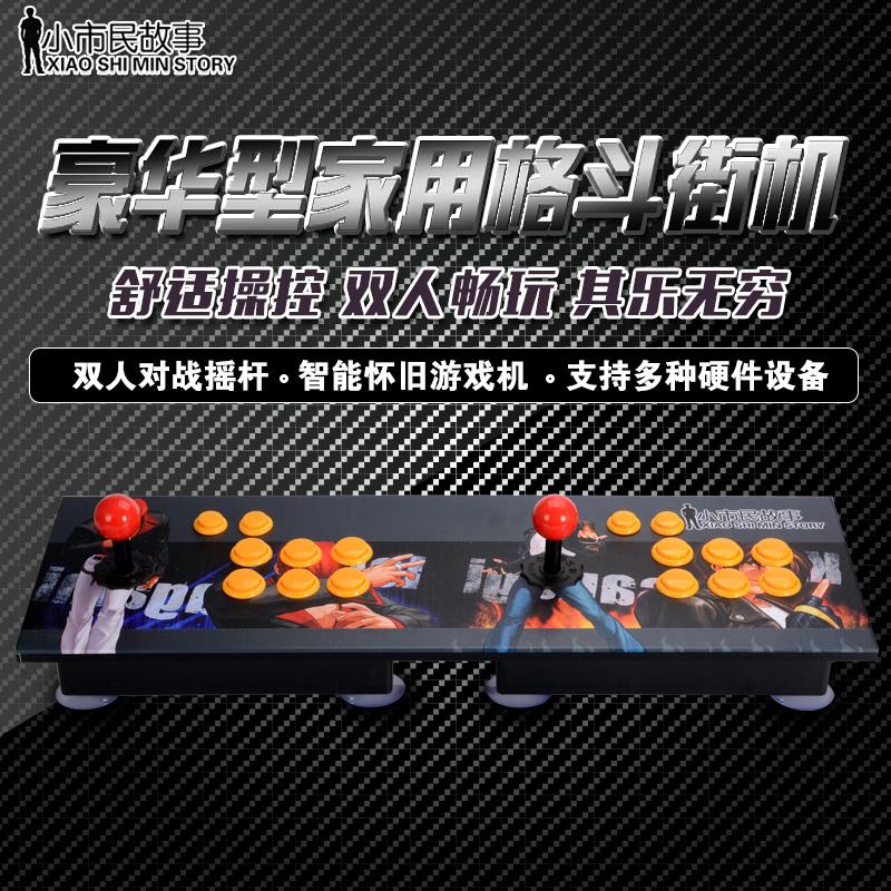 Джойстики для игровых автоматов Артикул 571857832420