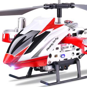 耐摔遥控充电无人直升机合金儿童玩具