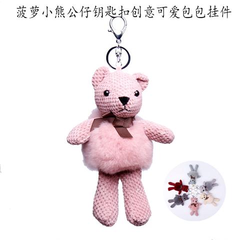 可爱时尚小熊