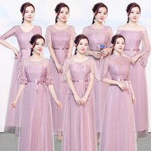 Bridesmaid dress long section 2018 new spring and autumn bridesmaid dress gray slim sisters skirt was thin graduation evening dress