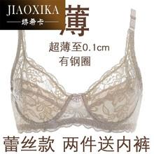 蕾丝文胸薄款性感女士无海绵舒适内衣乳罩大胸显小大码胸罩图片