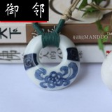 Ceramic Jewelry Ethnic Handicraft Pendant Jewelry Blue and White Art Pendant Personalized Clothing Hanging
