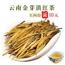 500g奶茶原料COCO红茶CTC斯里兰卡进口红茶拼配锡兰红茶奶茶专用