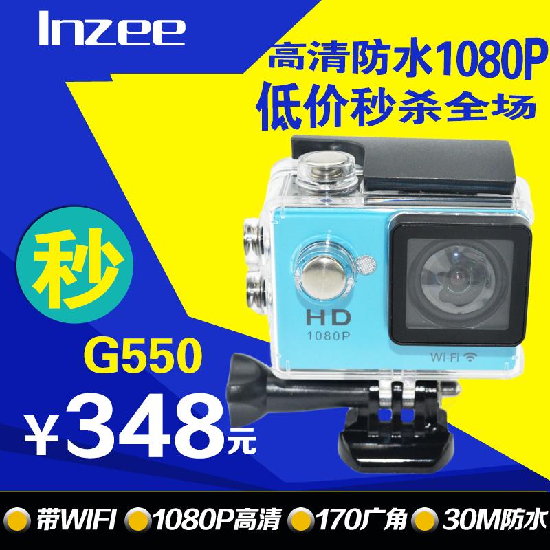 微型fpv航拍摄像机