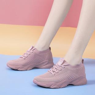 运动鞋 夏季透气百搭休闲女士轻便软底健身跑步鞋 女飞织网面女鞋