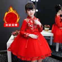宝宝拜年服 女童旗袍冬连衣裙加绒保暖中国风儿童唐装 公主裙新年装