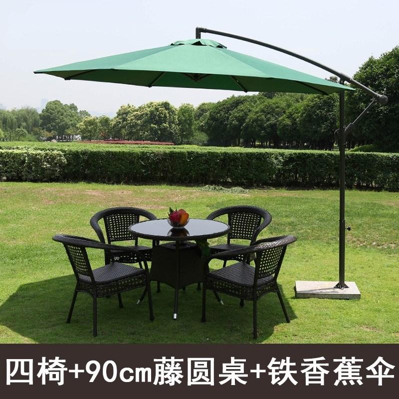 包邮户外桌椅休闲塑料铁艺阳台庭院花园大太阳伞套装黑色家具室外