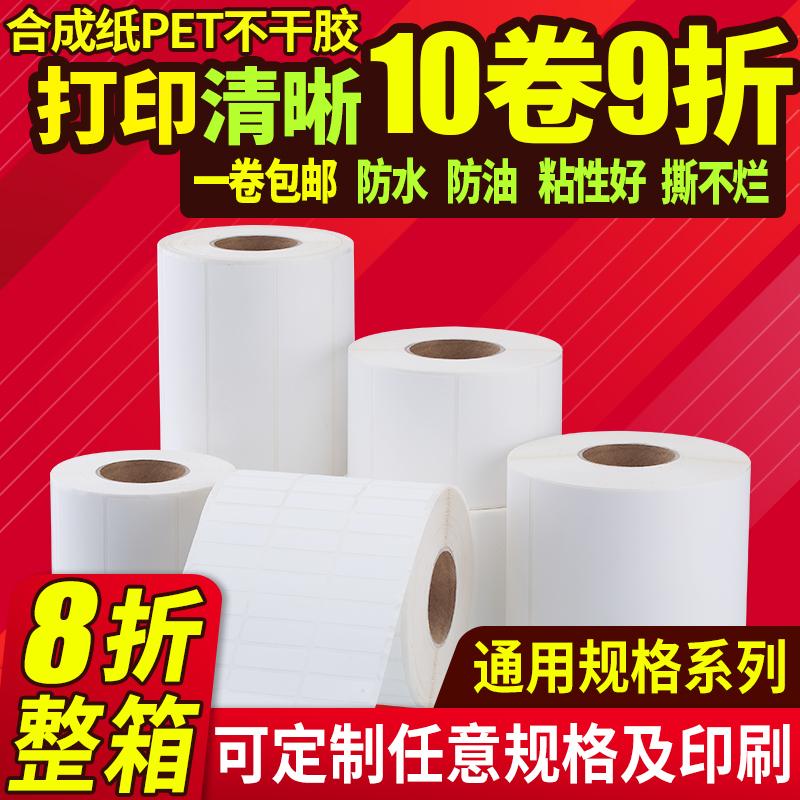 Мебель для супермаркетов / Аксессуары для супермаркетов Артикул 598130411059