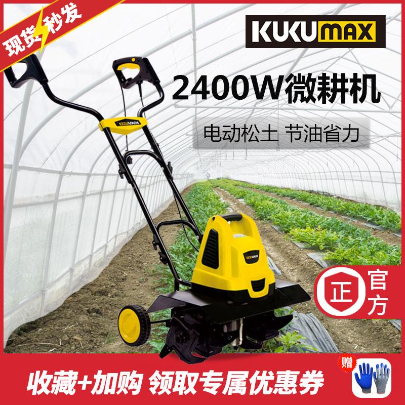 百世弩微耕機電動小型松土翻土旋耕犁地機家用花園菜地大棚果園