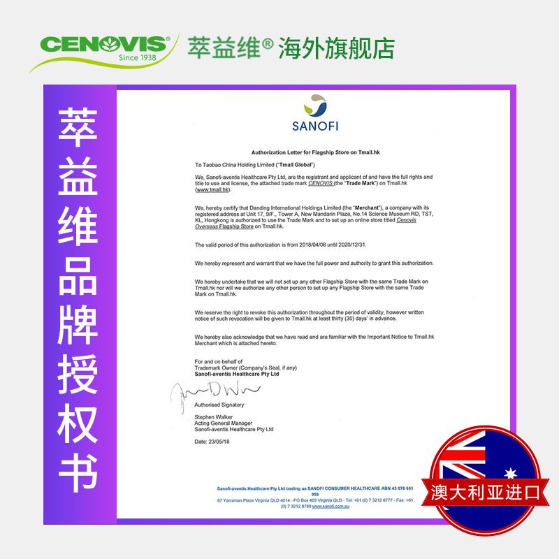 澳洲进口cenovis补锌片25mg150片成人祛痘印男性补锌提高精子活性