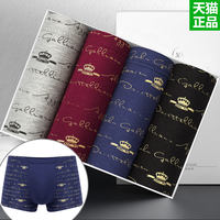 Yu Ming men's underwear men's boxers pure cotton modal mid-rise breathable bamboo fiber youth boxer head tide