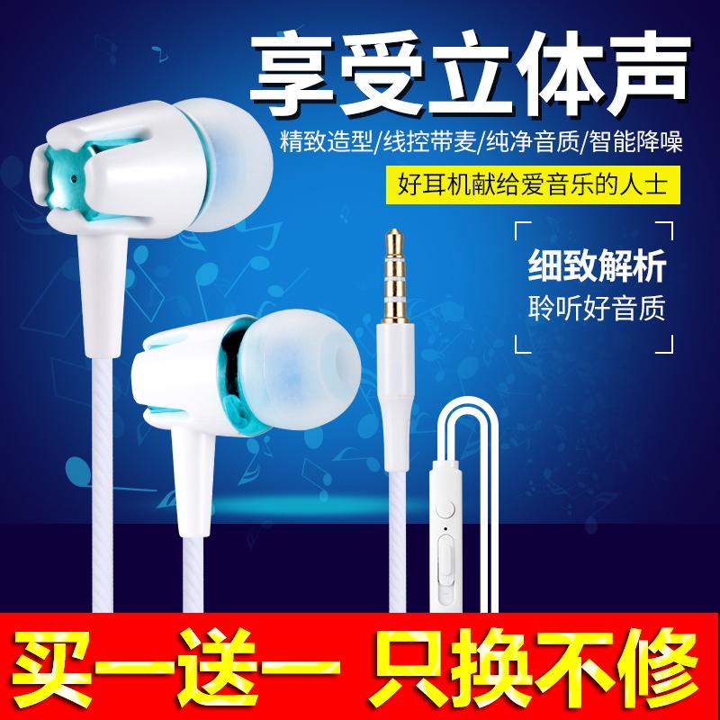 iphone耳机胶